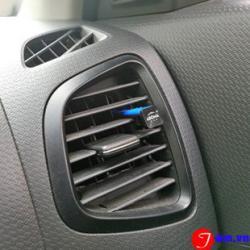 Aroma Car Clips – Nước hoa ô tô kẹp cửa gió điều hòa | OTOM Việt Nam