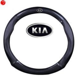 Bọc vô lăng ô tô Kia | Sợi cacbon da màu đen gắn logo (LOẠI 1)