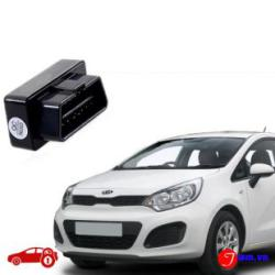 Bộ tự động chốt cửa Auto Lock ODB2 cho xe ô tô KIA Rio | OTOM Mat Việt Nam